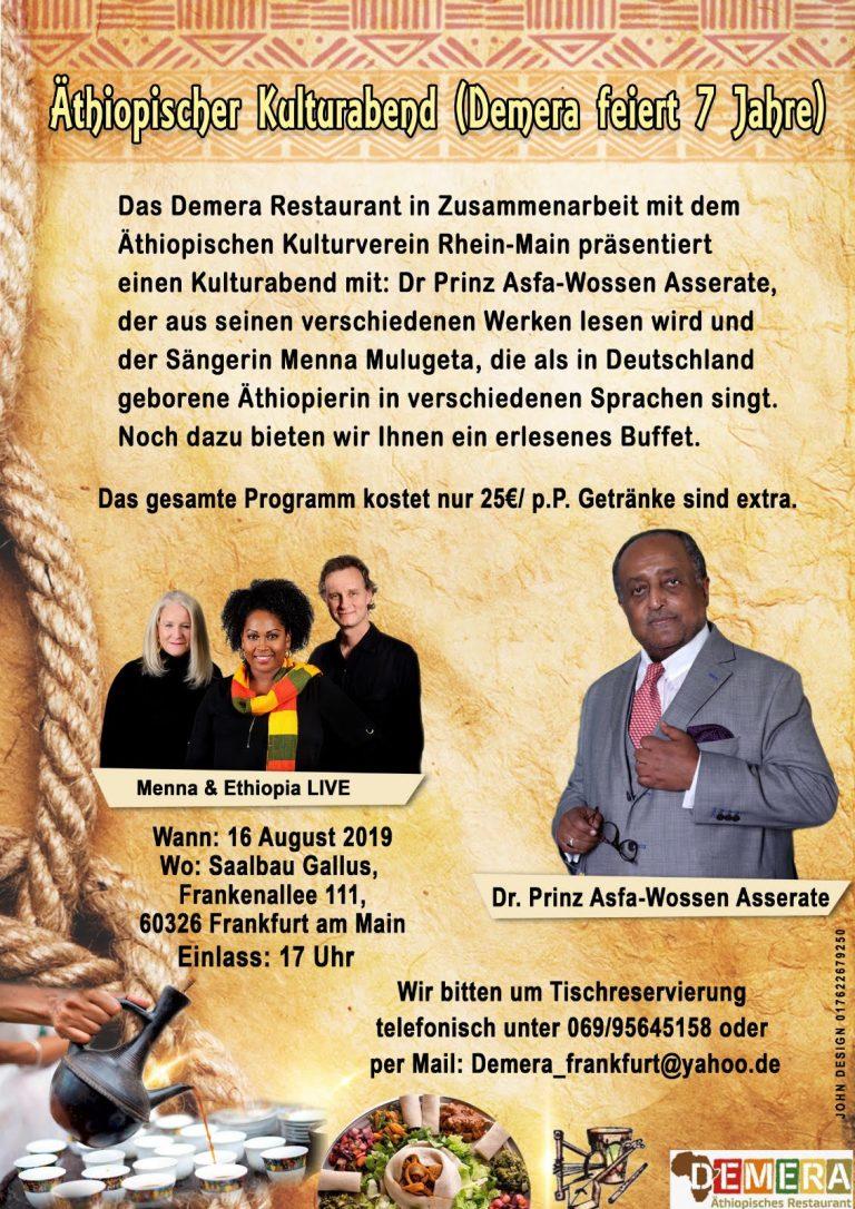 Äthiopischer Kulturabend & 7 Jahre Demera